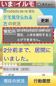 IMG_7658