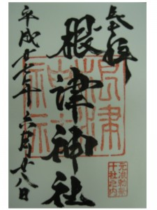 9.根津神社_s