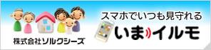 imairumo-banner