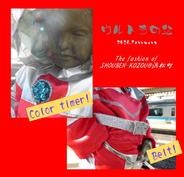 The fashion of 小便小僧2015.Feb