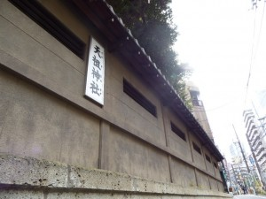 天祖神社外塀