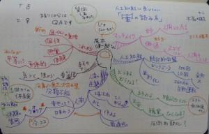 P1040197_茂木さん_edit