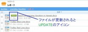 ECM_update_edit
