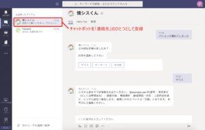 Chat_edit