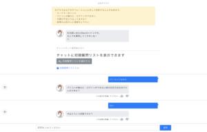 Q_list