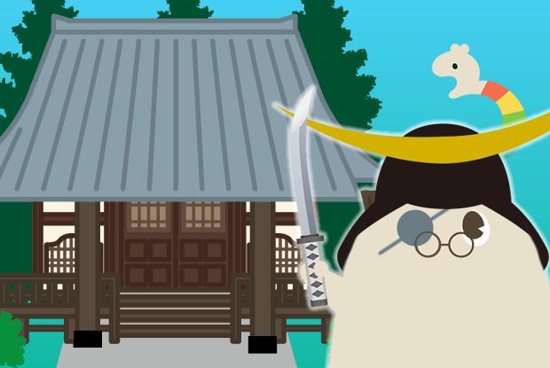 仙台東照宮ってどんな所?