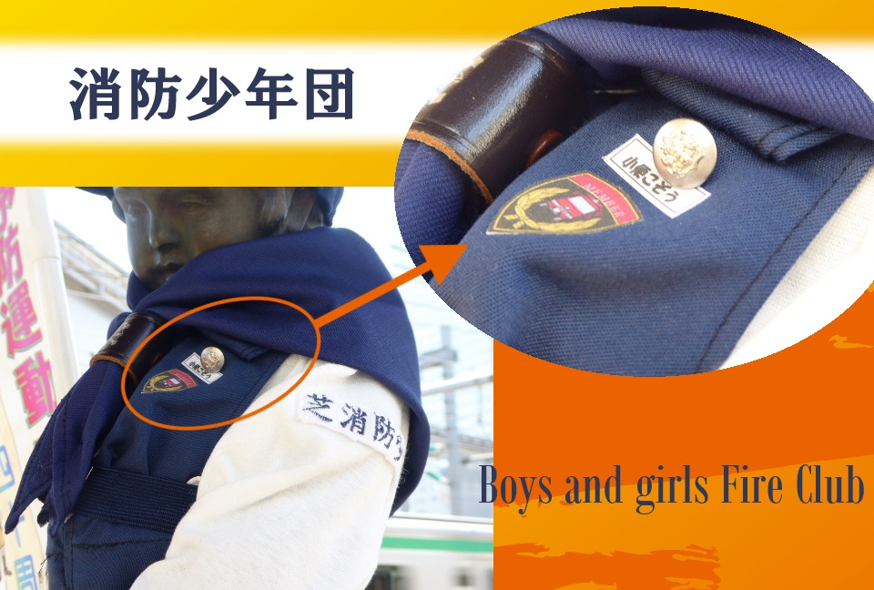 Boys and girls Fire Club