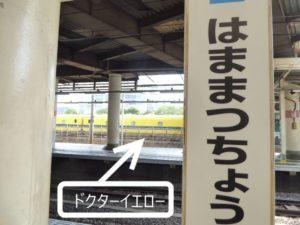 P1130354_edit
