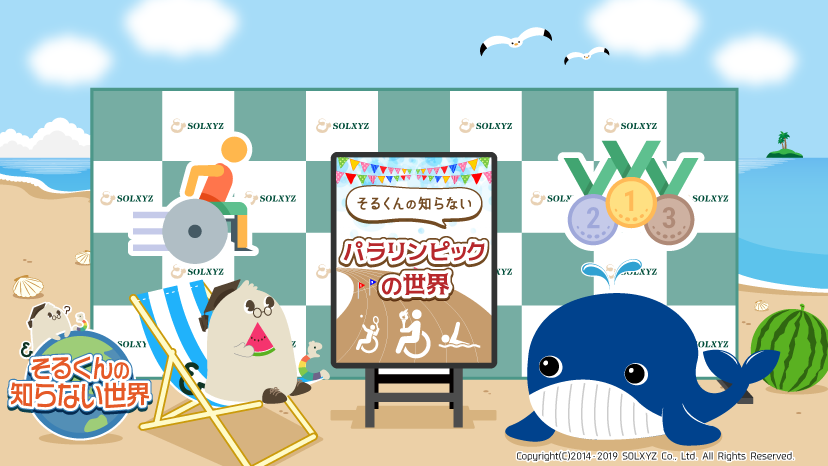 summer_image_1