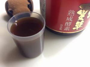 koso drink