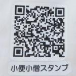 P1140650_edit