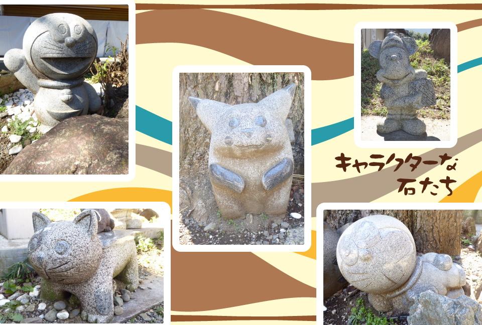 irugi_stone2