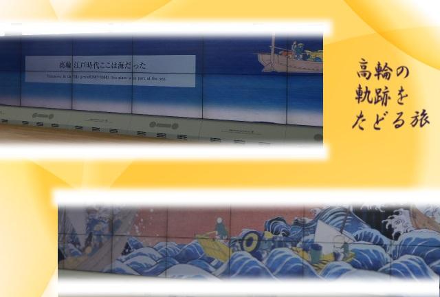 takanawa-sea