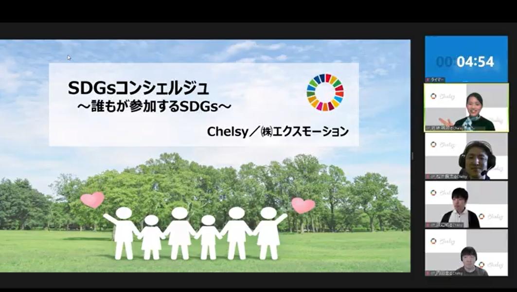 Chelsy01